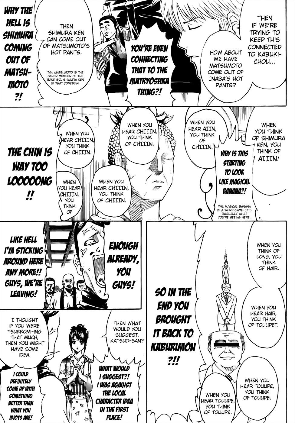 Gintama Chapter, 436 image 015