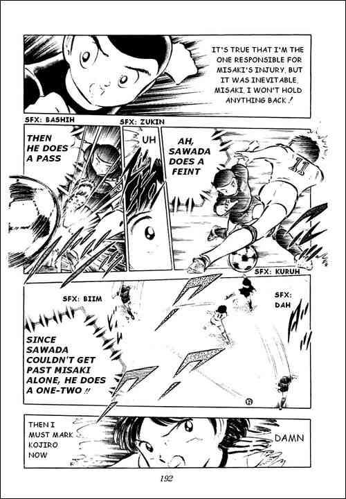 Captain Tsubasa, Chapter 42 image 006