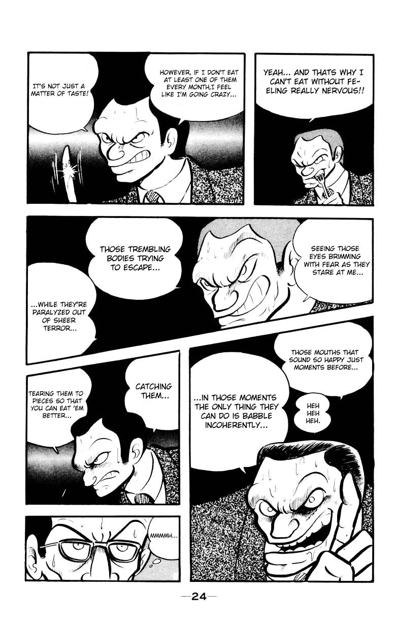 Devilman, Chapter 3 image 021