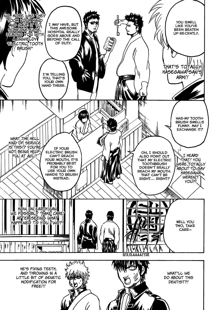 Gintama Chapter, 263 image 017