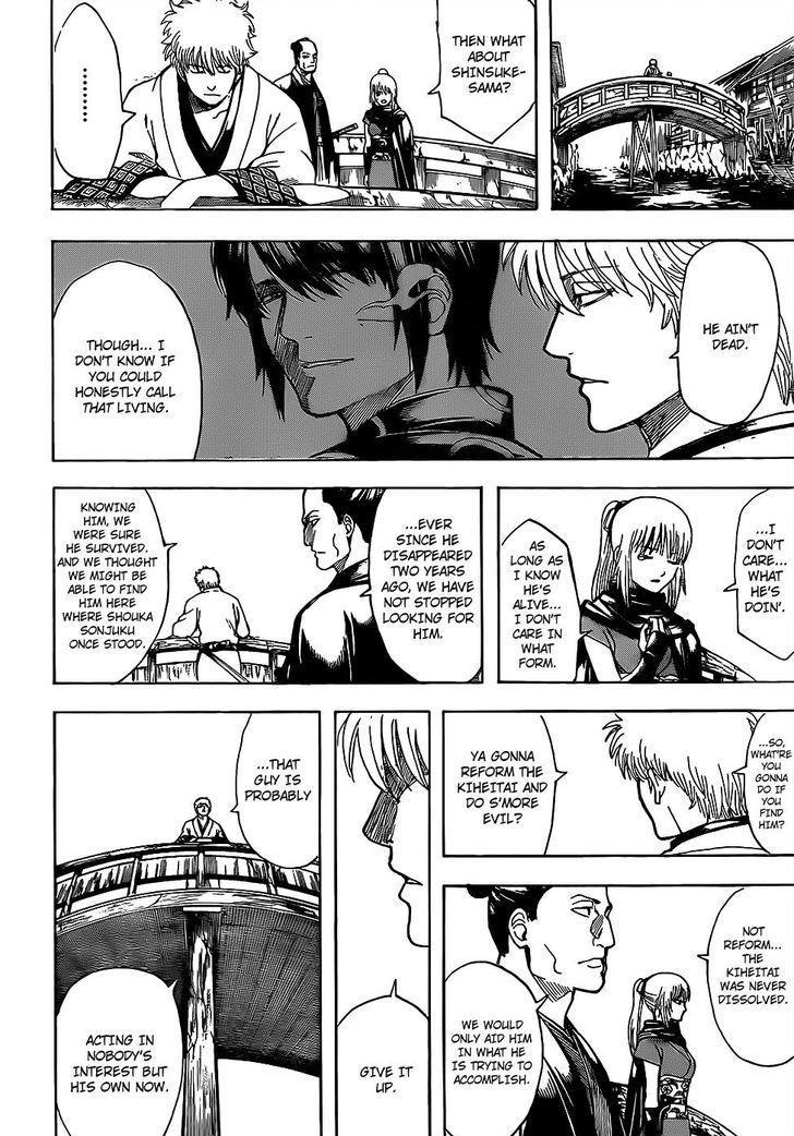 Gintama Chapter, 675 image 016