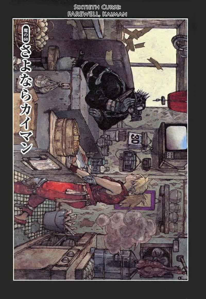Dorohedoro, Chapter 60 image 002