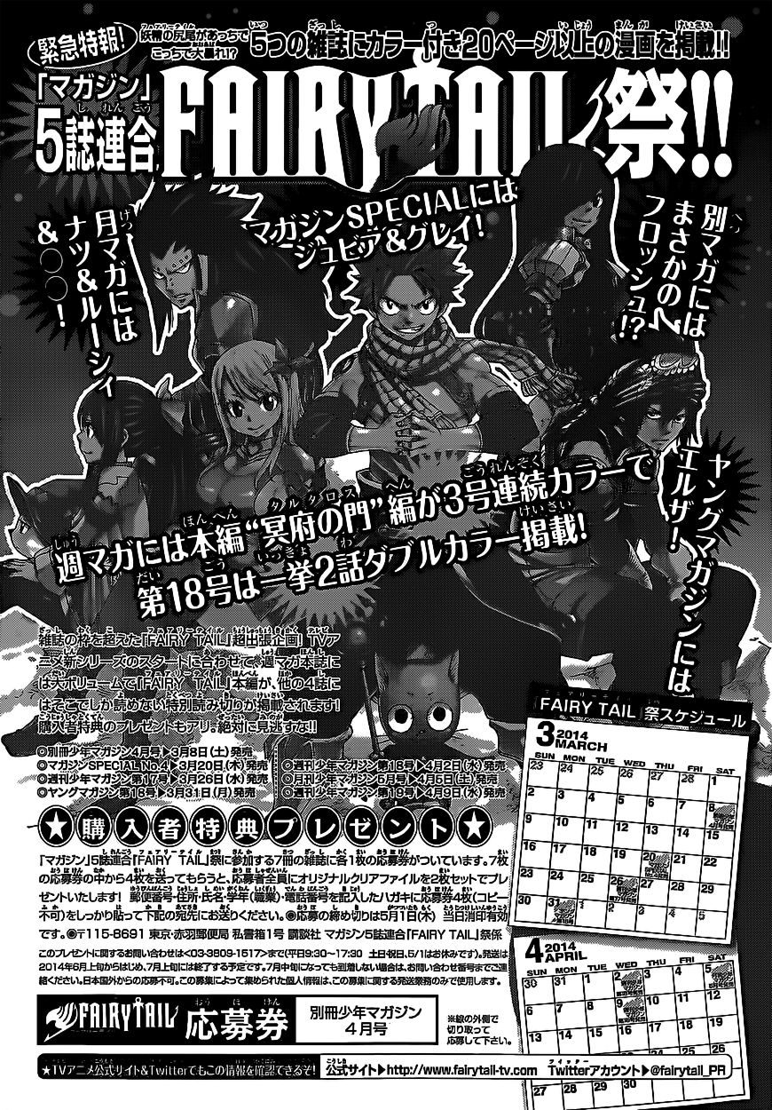 Chapter 374.005 image 028