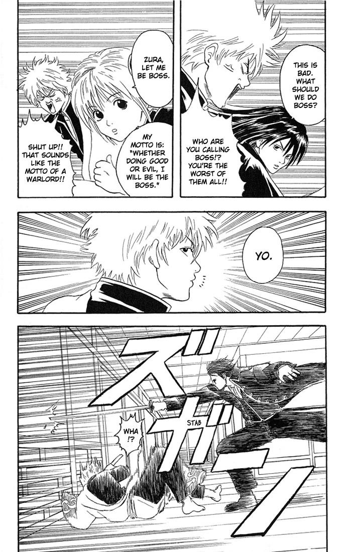 Gintama Chapter, 6 image 009
