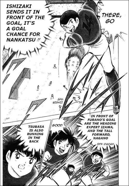Captain Tsubasa, Chapter 72 image 001