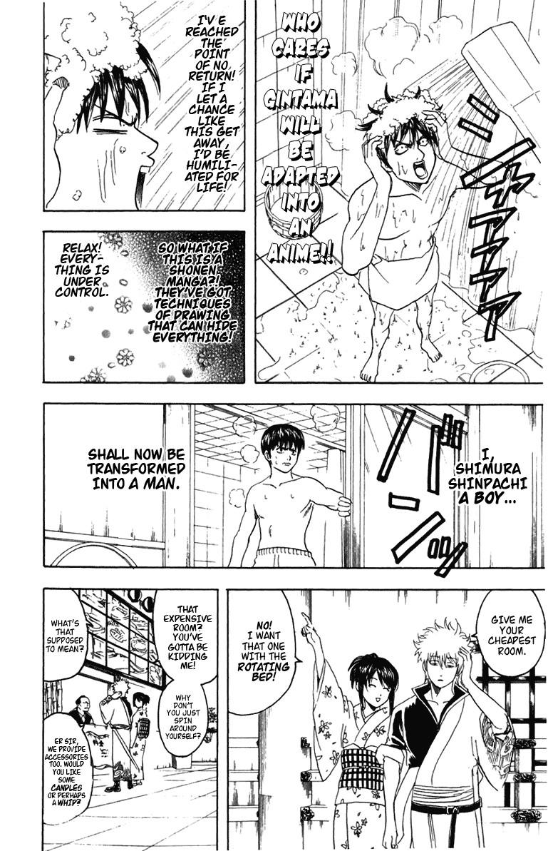 Gintama Chapter, 86 image 019