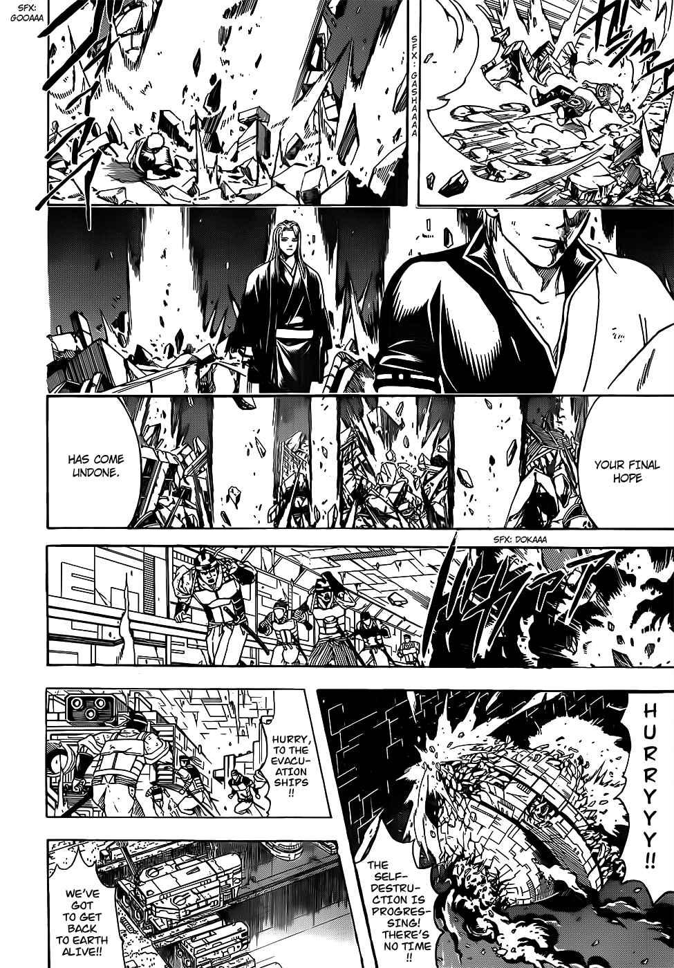 Gintama Chapter, 658 image 014