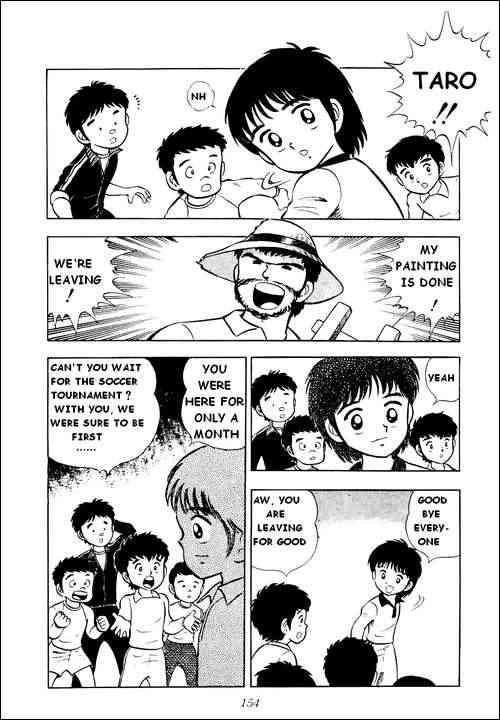 Captain Tsubasa, Chapter 4 image 002