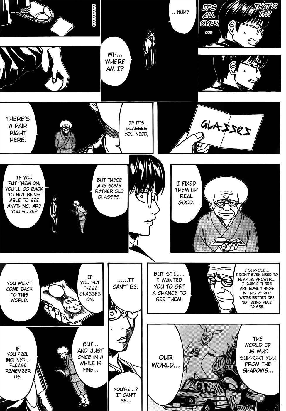 Gintama Chapter, 501 image 014