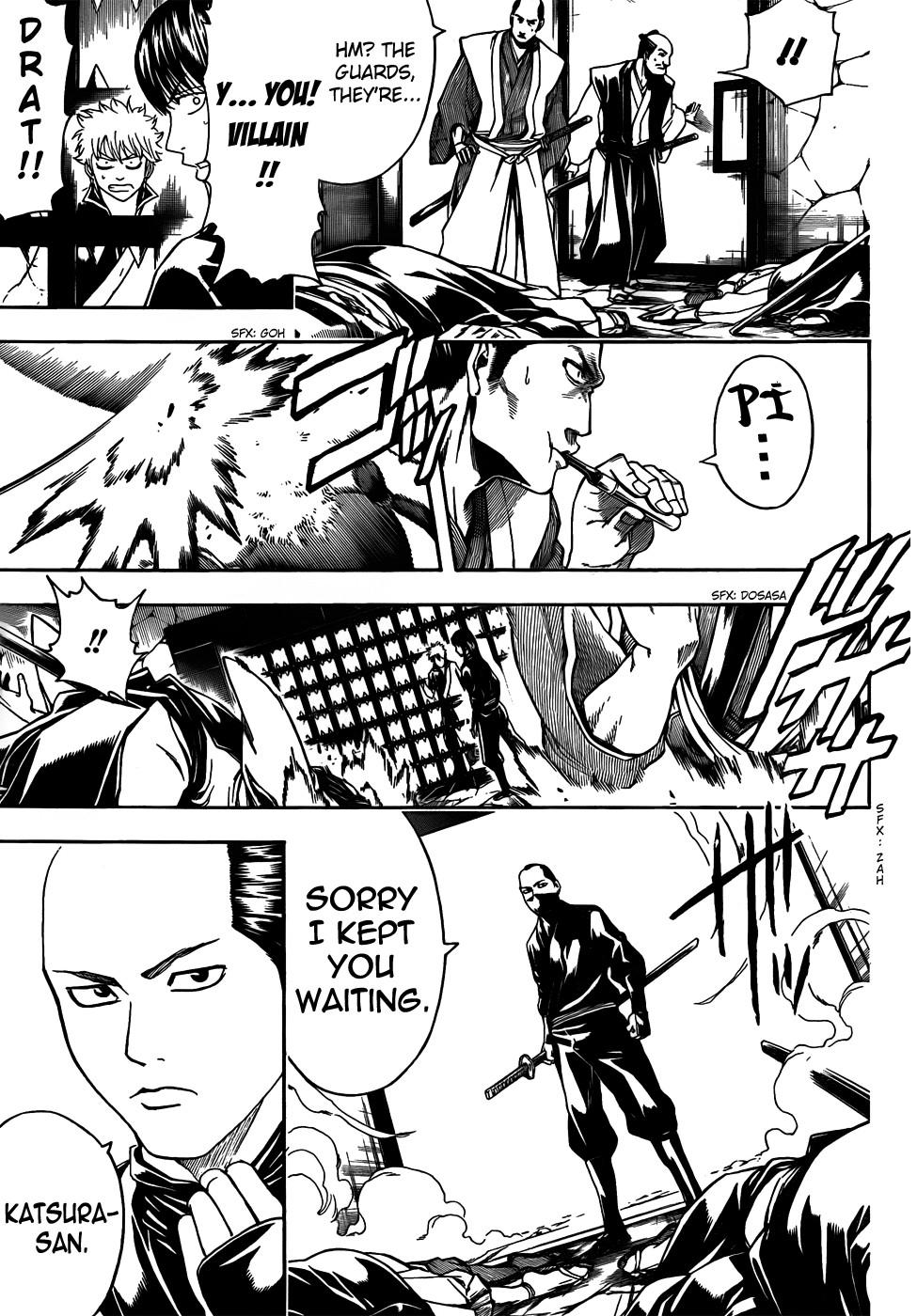 Gintama Chapter, 415 image 007