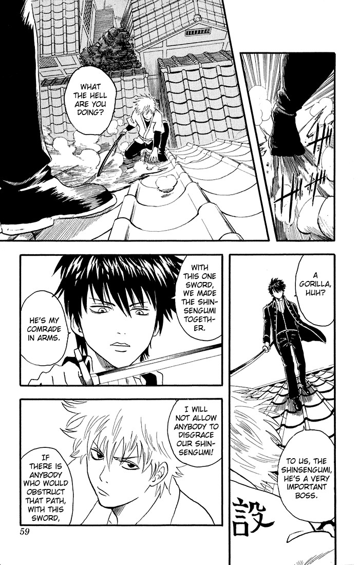 Gintama Chapter, 9 image 013