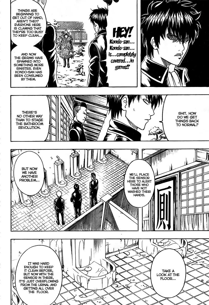 Gintama Chapter, 188 image 014
