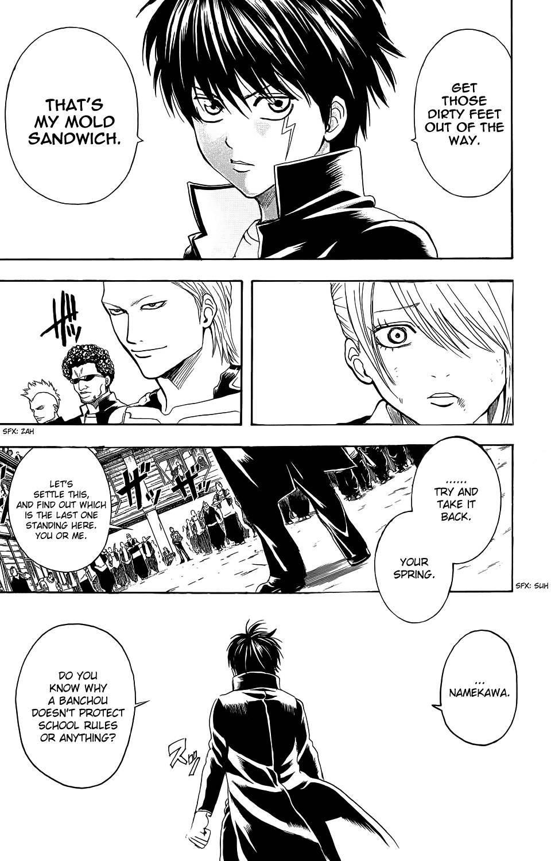 Gintama Chapter, 334.005 image 042