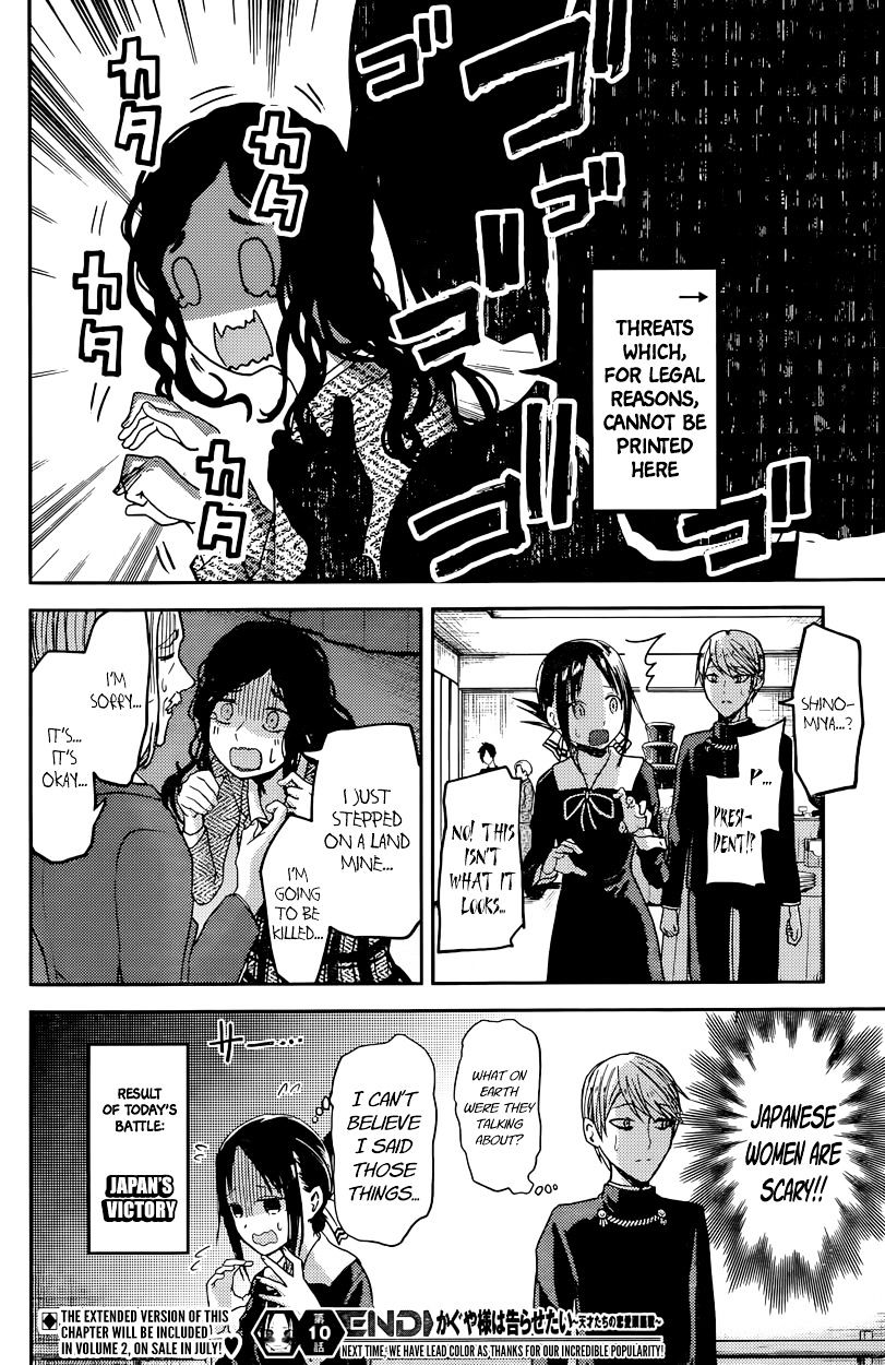 chapter 20 image 018
