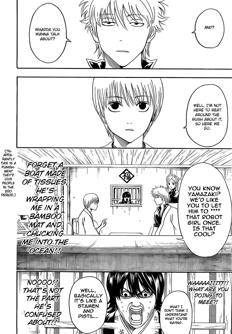 Gintama Chapter, 384 image 013