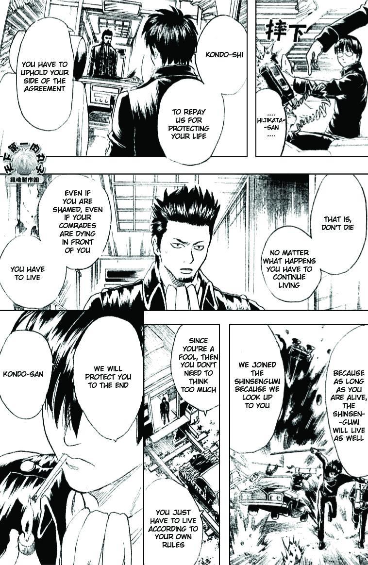 Gintama Chapter, 163 image 015