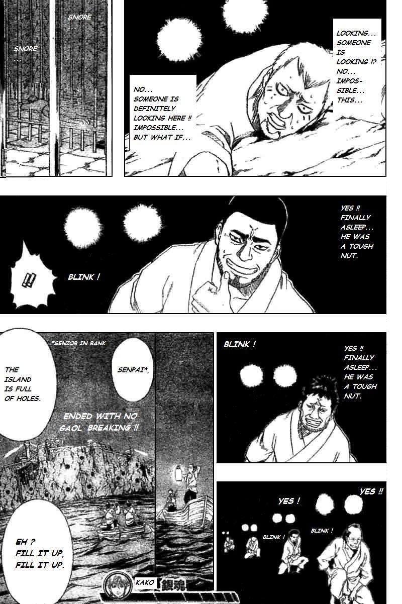 Gintama Chapter, 194 image 019