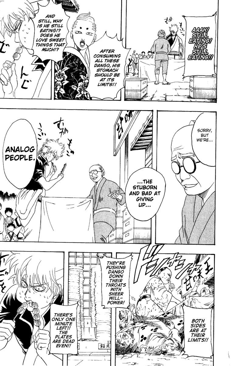 Gintama Chapter, 109 image 018