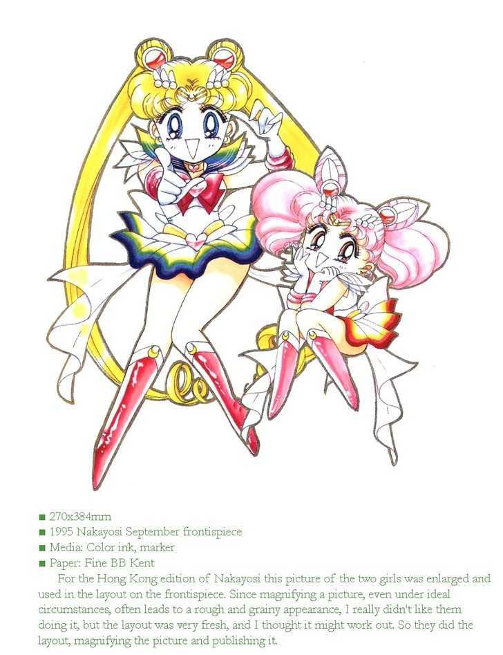 Sailor Moon, Cahpter 4 image 037