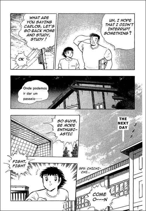 Captain Tsubasa, Chapter 109 image 026