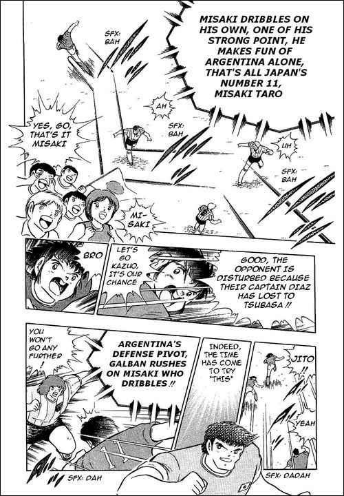 Captain Tsubasa, Chapter 94 image 050