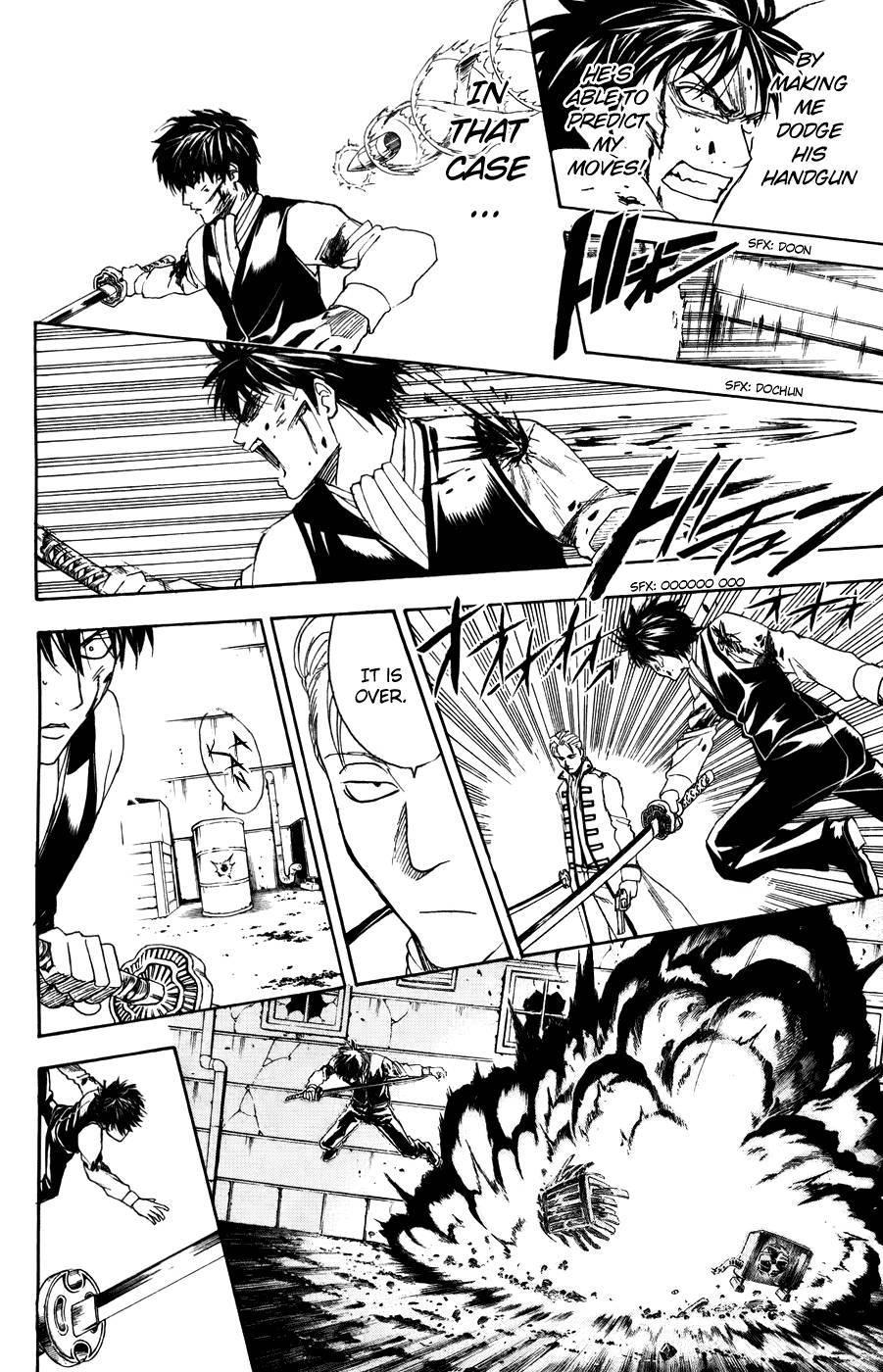 Gintama Chapter, 368 image 010
