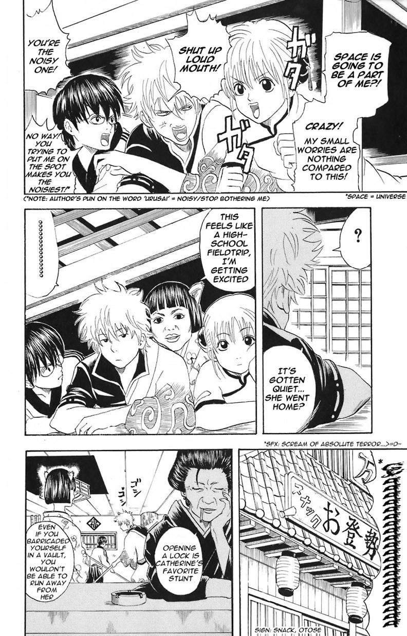 Gintama Chapter, 24 image 003
