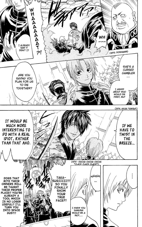 Gintama Chapter, 311 image 013