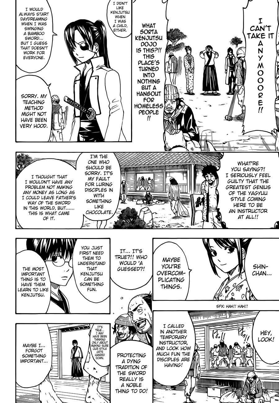 Gintama Chapter, 486 image 004