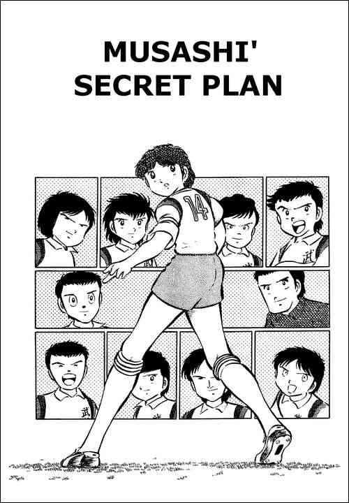 Captain Tsubasa, Chapter 30 image 001