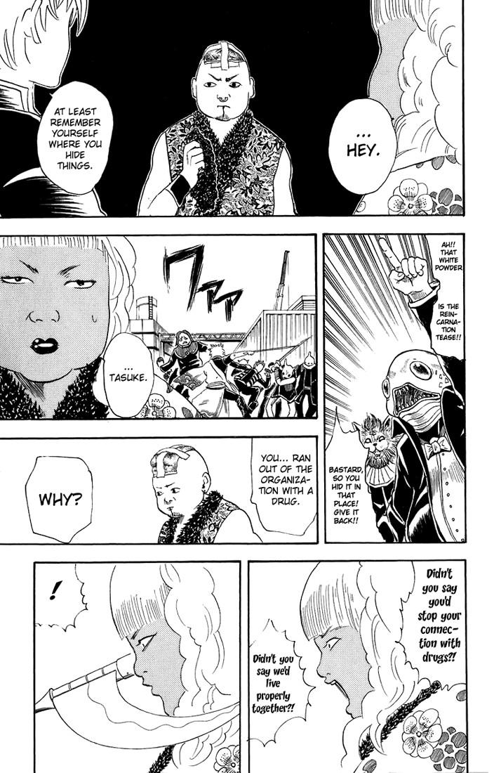 Gintama Chapter, 25 image 014