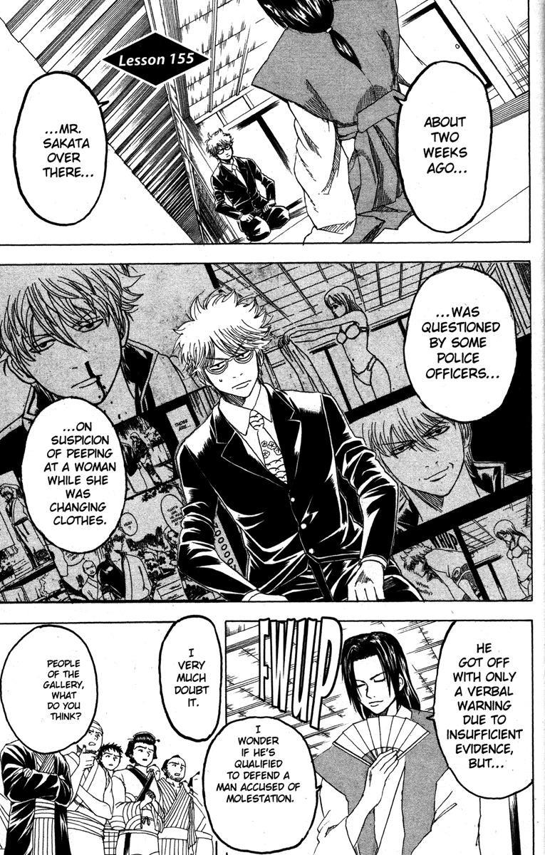 Gintama Chapter, 155 image 001