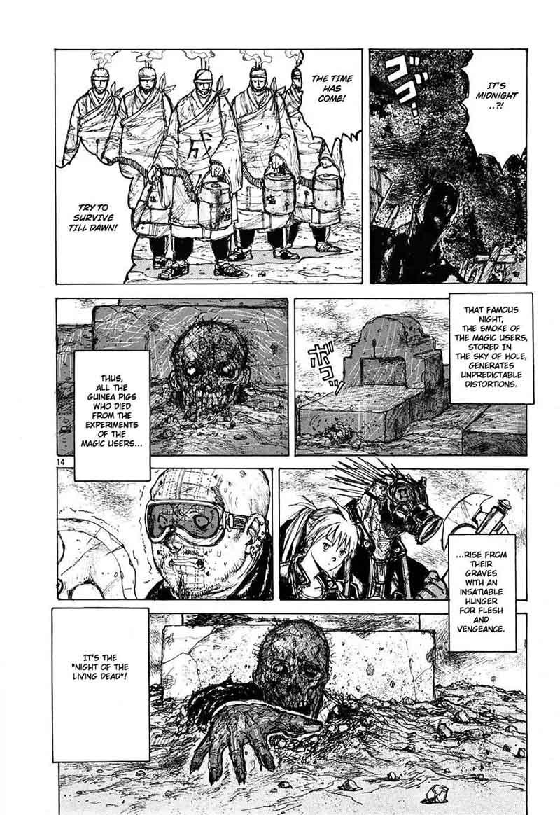 Dorohedoro, Chapter 7 image 027