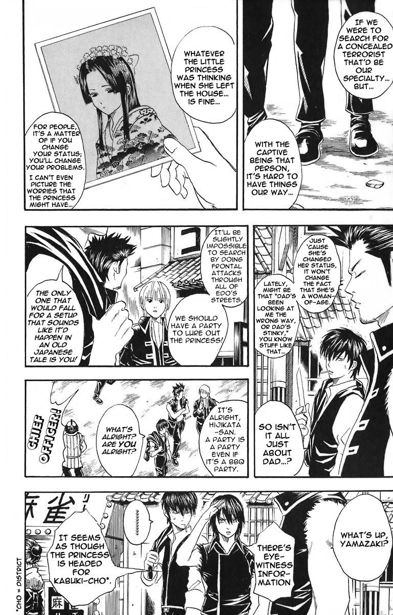 Gintama Chapter, 23 image 010