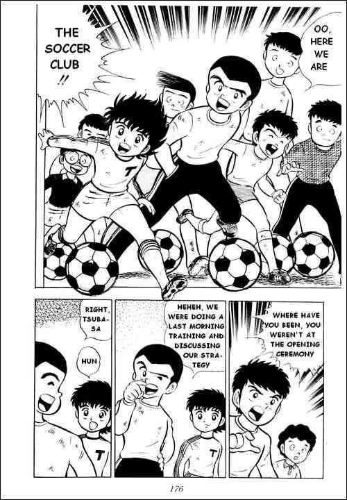 Captain Tsubasa, Chapter 4 image 022