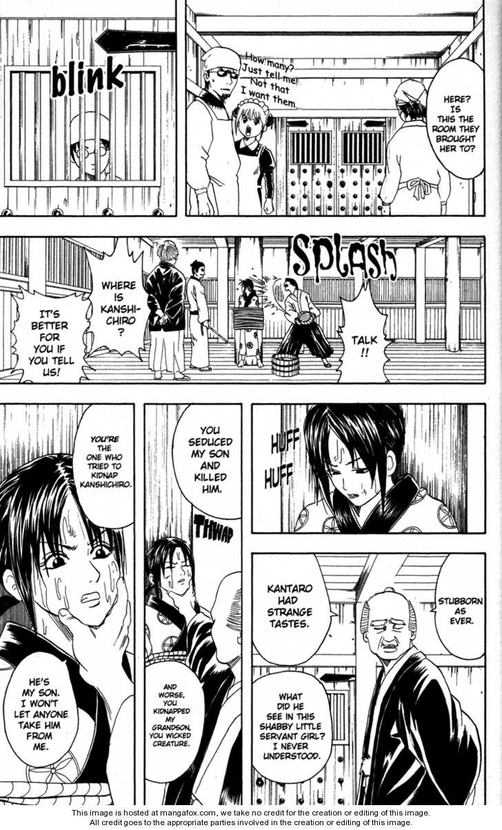 Gintama Chapter, 78 image 015