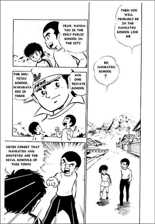Captain Tsubasa, Chapter 1 image 034
