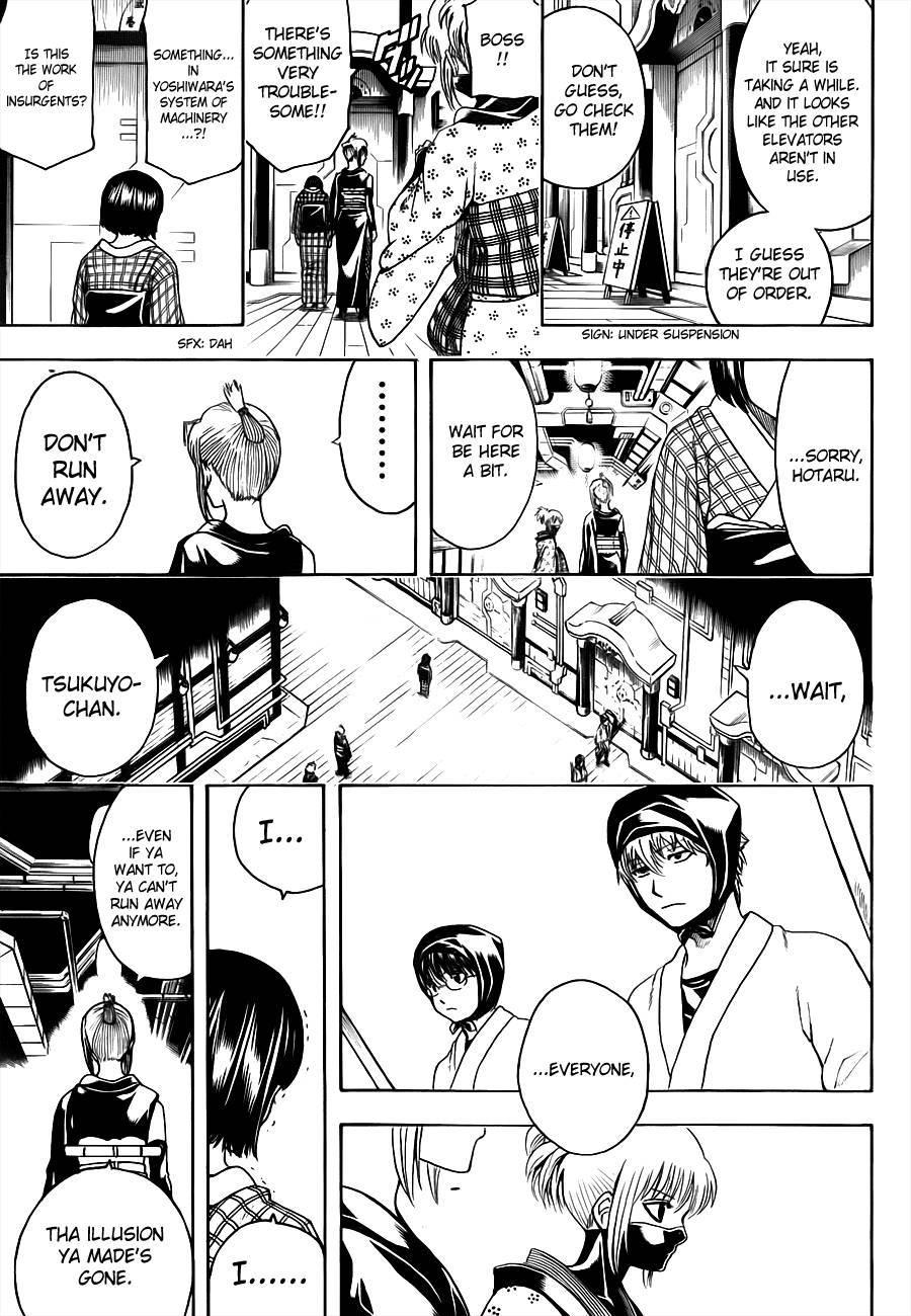 Gintama Chapter, 496 image 015