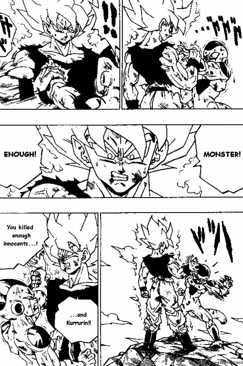 Dragon Ball, Chapter 318 image 005