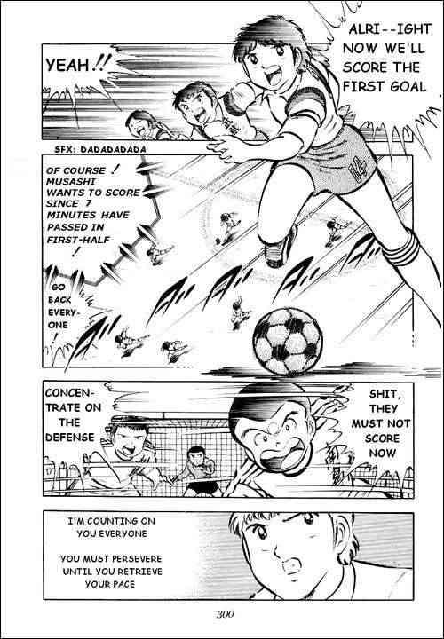 Captain Tsubasa, Chapter 29 image 037