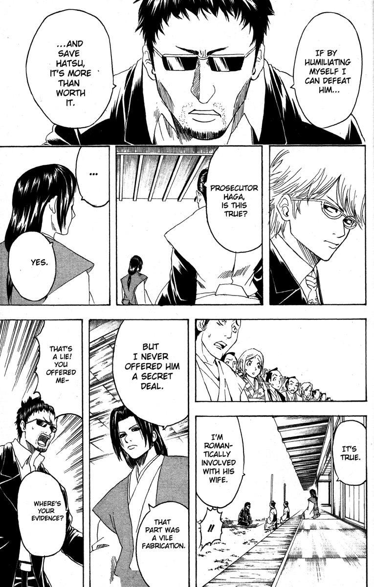 Gintama Chapter, 155 image 007