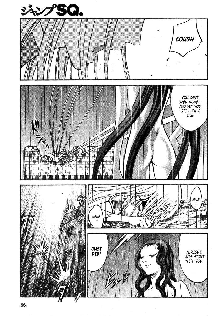 Claymore, Chapter 77 image 019