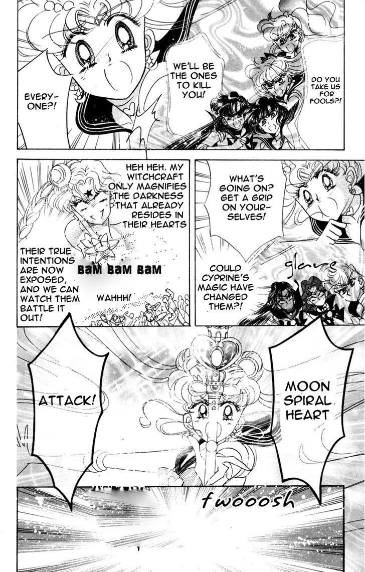 Sailor Moon, Cahpter 32 image 044