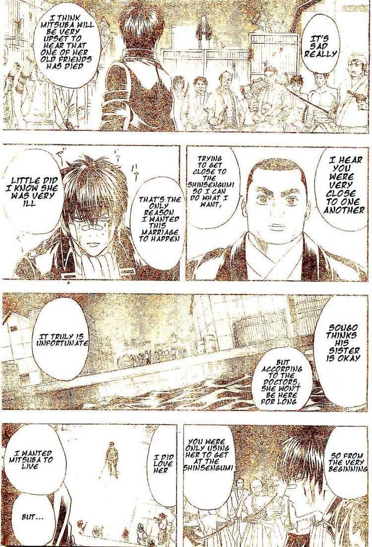 Gintama Chapter, 132 image 007