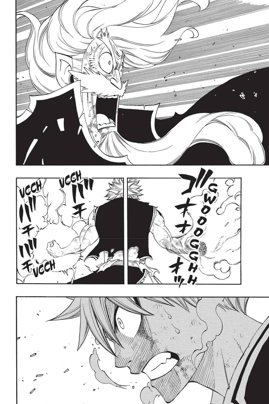 Chapter 248 image 018