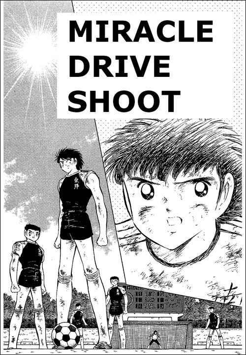 Captain Tsubasa, Chapter 82 image 001