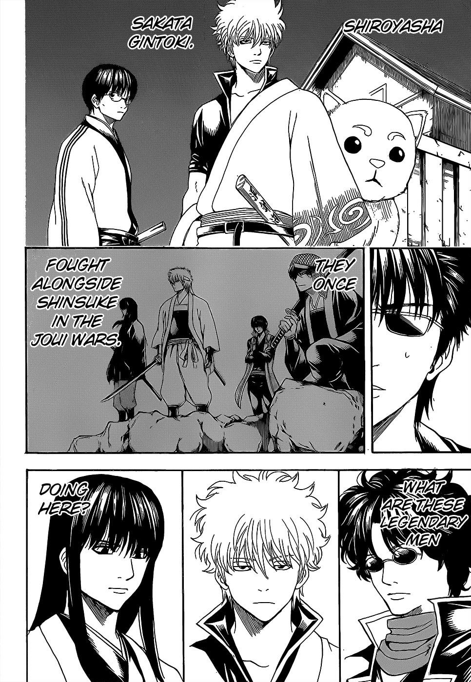 Gintama Chapter, 557 image 002
