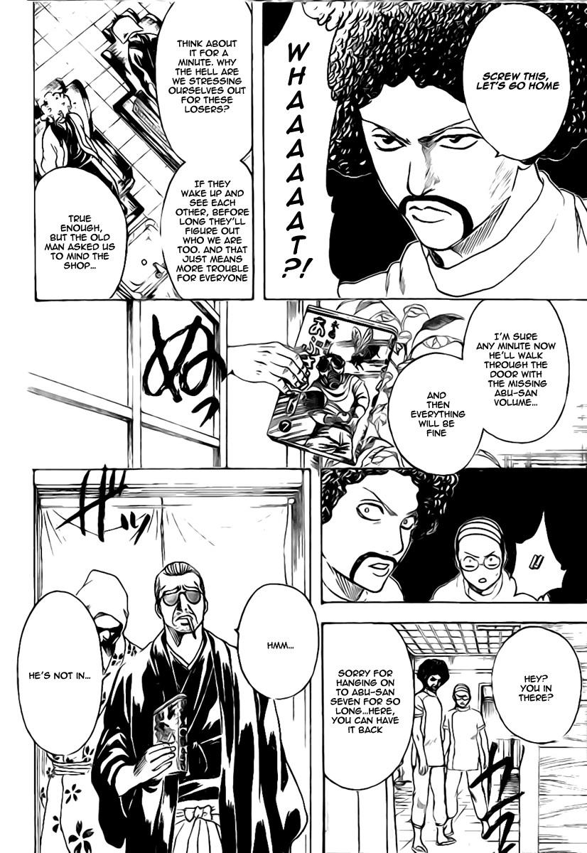 Gintama Chapter, 231 image 018