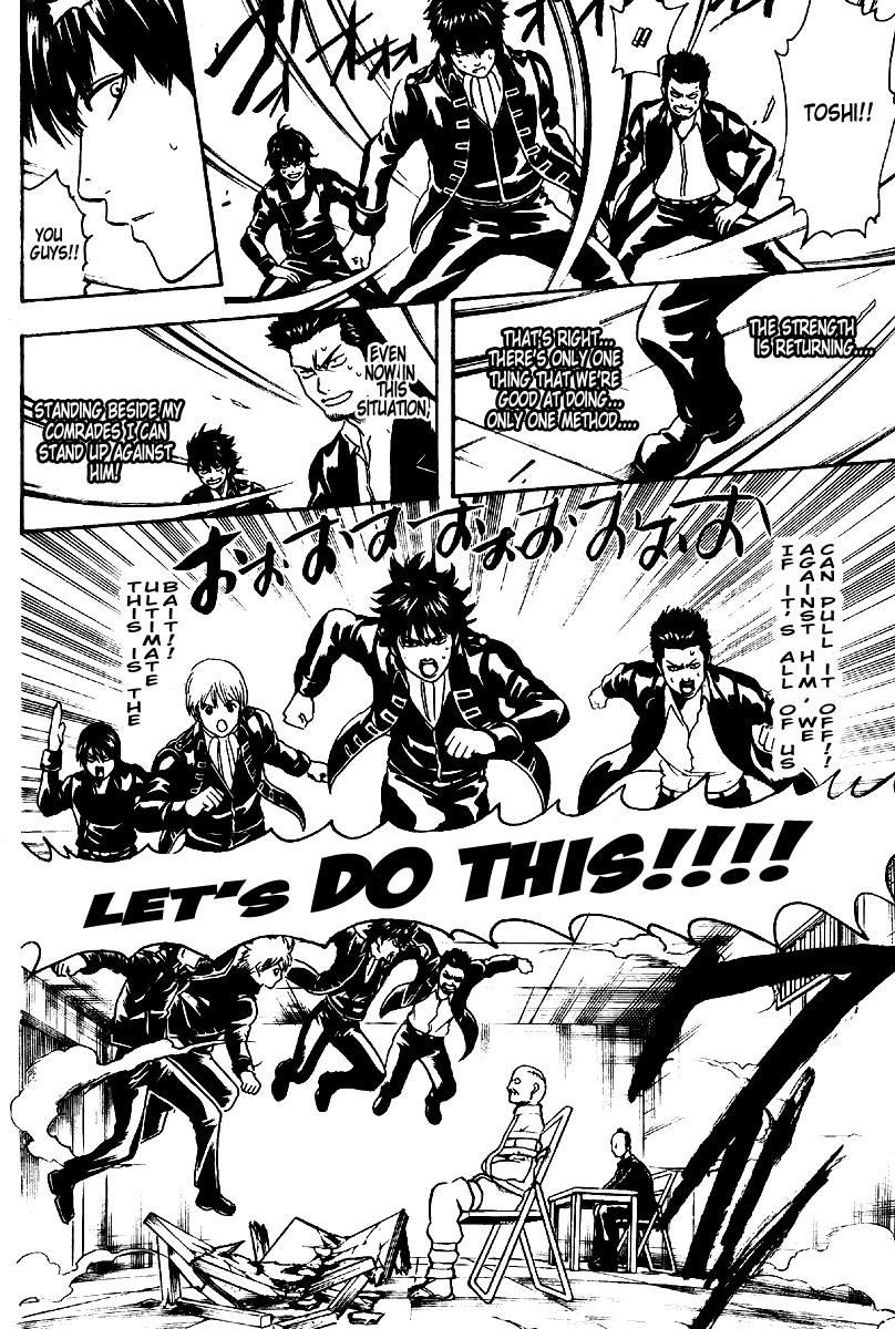 Gintama Chapter, 252 image 018