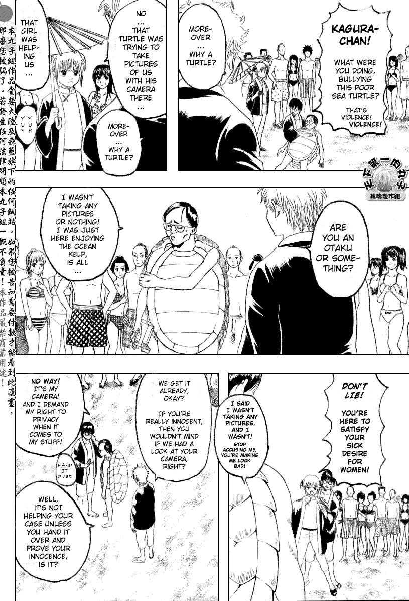 Gintama Chapter, 174 image 004